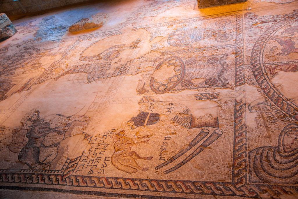 Ötödik fejezet — A szepphoriszi zsinagóga mozaikpadlója